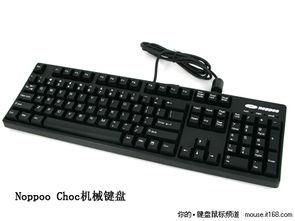 机械键盘论坛都有哪些
