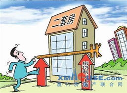 二套房首付新政策2019(2019二套房贷款3)