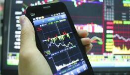 我可以在手机交易股票吗