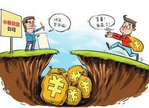 没有抵押怎么贷款(户联保贷款我个人建议)