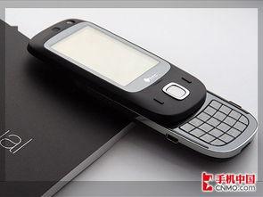 宏达新款手机Touch Dual-商务时尚 滑盖造型 HTC Touch DUAL
