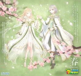 奇迹暖暖四季套装之春夏秋冬四季男女装欣赏