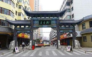 西宁哪条街比较热闹,当地特色小吃比较多