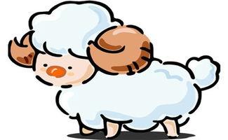 生肖羊的5月运势