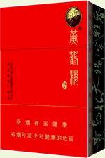 黄鹤楼烟图片(黄鹤楼香烟价格表带图)