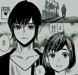 东京喰种RE漫画179大结局 金木和董香生下女儿,六月透送来苹果