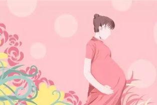 孕妇梦见算卦的说要生个女儿,还说生了以后,我和孩子结束二次生(孕妇