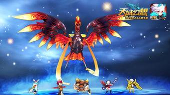 最强战力 登场 天域幻想 四大圣兽变身飞天BOSS团