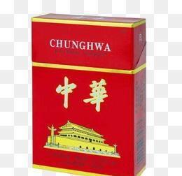 中华香烟(中华烟多少钱一条)
