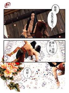 剑网3 耽美图文欣赏 青丝