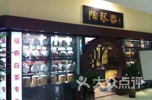 chaguan(老舍的茶馆揭露了什么)