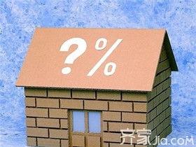 """020房贷基准利率(2020年,贷款三十)"""""""
