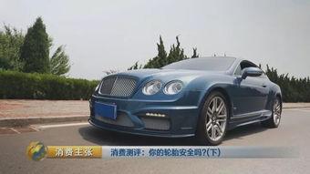 微信投注北京赛车的软件下载