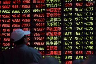 000开头的股票是什么性质的股票?