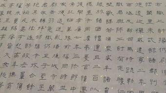 汉隶(汉隶书字帖)_1659人推荐