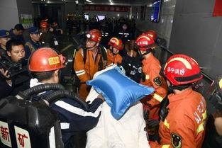 山东能源肥矿集团梁宝寺煤矿事故被困人员全部获救升井
