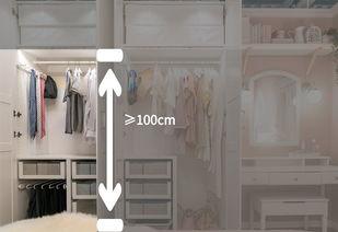 30深的衣柜怎么挂衣服