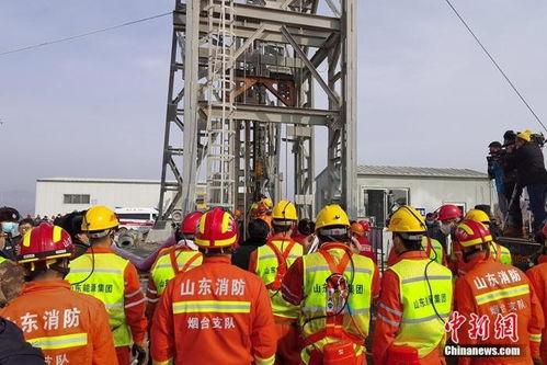 资料图:山东栖霞金矿爆炸事故救援现场。