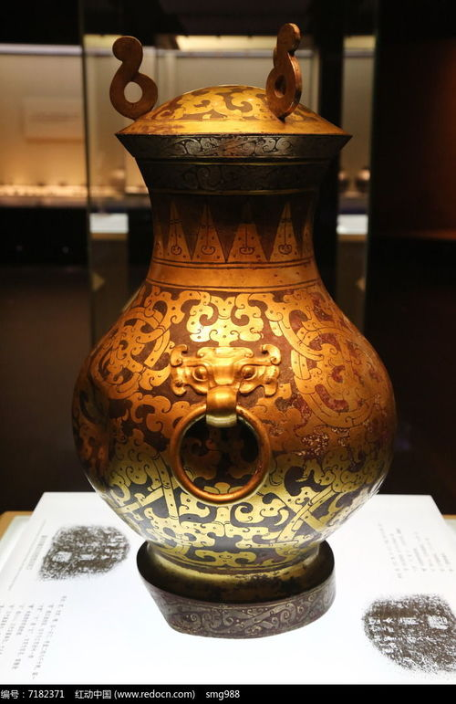 西汉鎏金银蟠龙纹铜壶