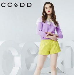 ccdd同类品牌女装