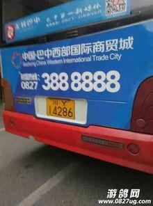 巴中坐轮椅的老年人为何被公交司机拒载