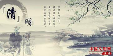清明--杜牧-清明节