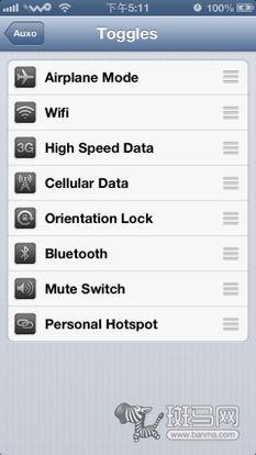 iOS6.1完美越狱 数款插件帮你提升逼格