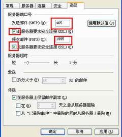 263 企业邮箱用户在国外使用 Outlook 或 Foxmail 收发信,遇到无法连接的问题怎么办 263企业邮箱新闻管理系统