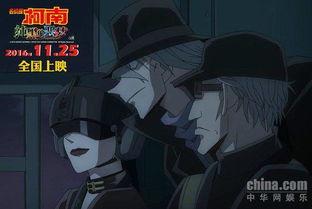 名侦探柯南 纯黑的恶梦 幕后黑衣人悉数登场