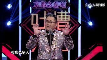 新一期的《吐槽大会》张绍刚又以主持的身份出现了,碎花的西服搭配亮片领结,紫色的衬衣更是让眼