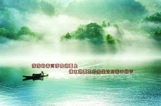 描寫湖平靜的詞語