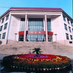 東北政法大學有哪些