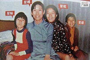 周星驰的父亲离婚以后,凌宝儿独自抚养三个孩子.