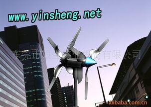 东莞市银成实业投资有限公司