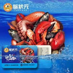 在杭州近江海鲜批发市场门面要多钱