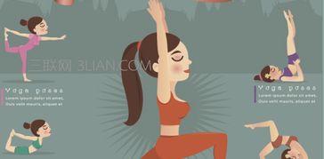 瑜伽练习多久可以瘦下来