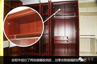铝合金衣柜对开门大全