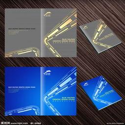 科技画册封面图片