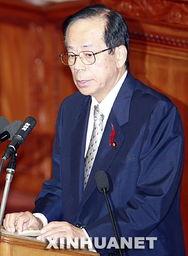 日本新首相福田康夫(资料图)