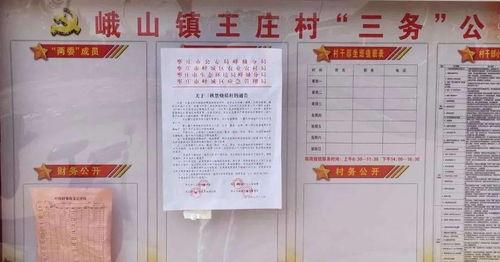 农信社三秋防火发言稿