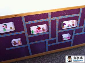 幼儿园环境布置 墙面布置 幼儿手工作品展