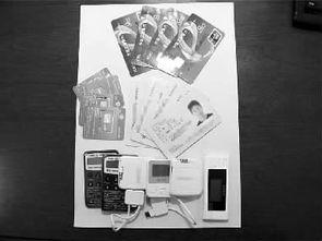 身份证怎么查询银行卡号