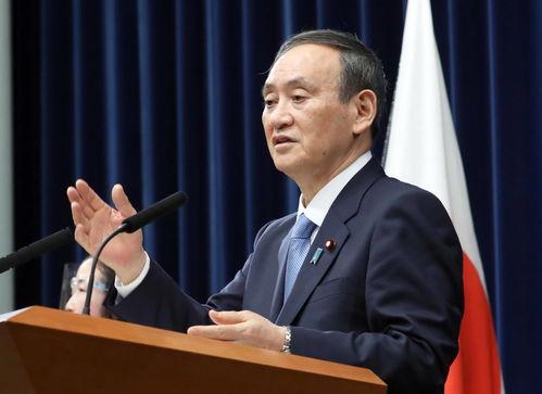 日本首相菅义伟4日在东京举行记者招待会,就新冠疫情防控、经济发展、外交等内容发表讲话,强调应对疫情是当务之急.(