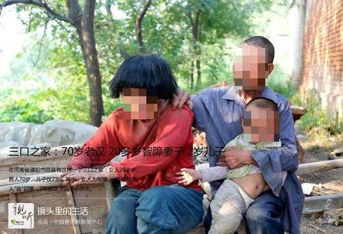 70岁男娶20岁智障女孩子拴木桩
