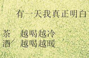 有关苦涩的诗词