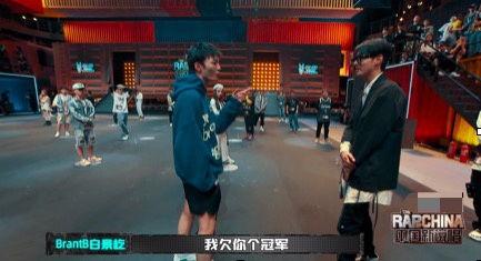 中国新说唱2020开播放狠话扔链子gai周延竟频遭选手挑衅