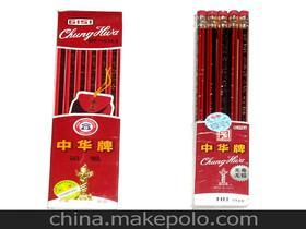 中华价格(中华牌子的香烟多少钱一包?)
