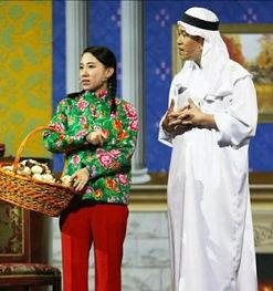 小沈阳、丫蛋演绎小品「不差钱」续集