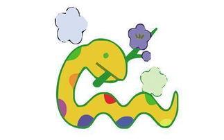 属蛇的生肖有什么性格特点