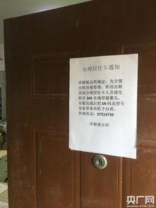 北京丰台一派出所要求 办居住卡须先买指定品牌摄像头